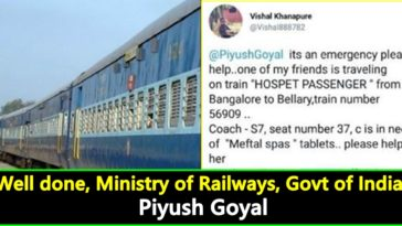 Girl lost mobile in train, Judge asks Railways to pay ₹19,000 as