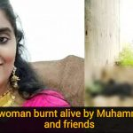 Hyderabad Hindu lady raped, Poonam Reddy rapped and Murdered