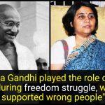 Rajyashree choudhury says Bapu was Bhisma Pitamah