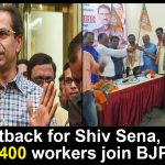 400 workers join BJP