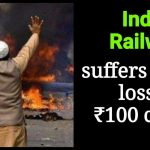 Indian railways suffers loss of 100 crores, Railways issue notice
