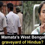 Hindu Jagaran Manch worker murdered