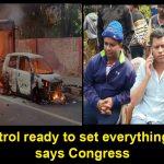 Pradeep Majhi says Keep petrol ready to set everything on fire