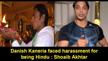 Danish Kaneria faced harassment