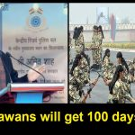 CRPF jawans will get 100 days' leave