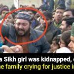 Nankana Sahib Gurudwara attacked by Muslim mob in Pakistan