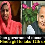 Rajasthan government doesn't allow Pak Hindu girl