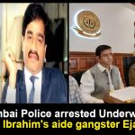 Ejaz Lakdawala arrested