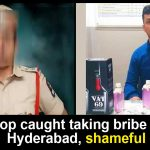 cop caught with bribe