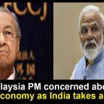 India bans palm oil