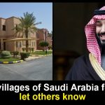 Villages of Saudi Arabia