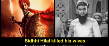Sidhhi Hilal killed his wives