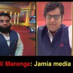 Jamia media