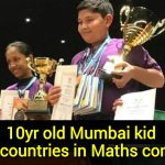 Mumbai kid beats 13 countries