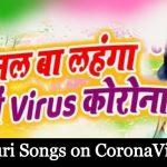 Coronavirus songs