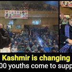 2000 kashmiri youths support CAA