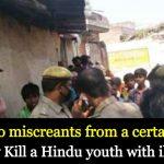Hindu youth