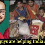 Ashish Kumar- Being Social -एक नई शुरुआत