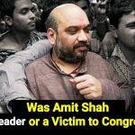 Tadipaar Amit Shah?