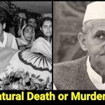 Death mystery of Lal Bahadur Shastri