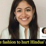 Hindustan Times journalist