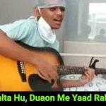 Rishab Dutta