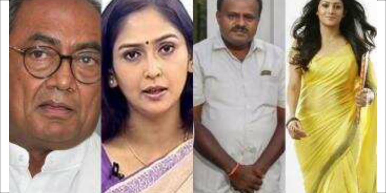 List Of 5 Indian Politicians Who Have Married Girls Of Their Daughters Age Check Out The Youth