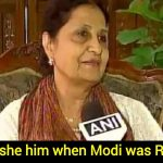 Modi's sister Qamar Mohsin