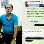 Sushant Singh family