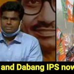 IPS officer Joins BJP