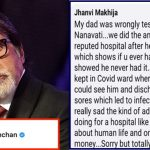 Amitabh Bachchan gave a fitting reply to a girl who tried to troll him, read details