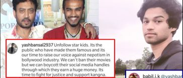 Fan of Sushant asks people to unfollow star kids, Irrfan Khan's son reacts