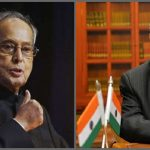 List of accolades and honours received by former President Pranab Mukherjee
