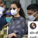"Kangana gives mouth-shutting reply to Jaya Bachchan's remark ""Jis Thali Me Khate Ho"""