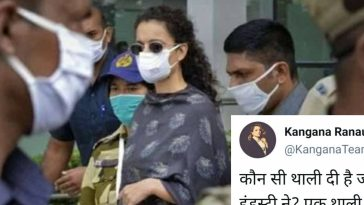 "Kangana gives mouth-shutting reply to Jaya Bachchan's remark ""Jis Thali Me Khate Ho"""