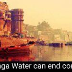 Ganga water