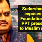 Sudarshan News UPSC Jihad