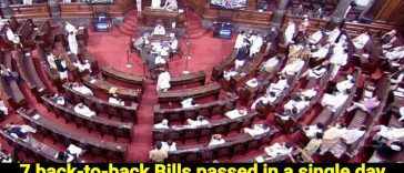 Rajya Sabha passed 7 bills