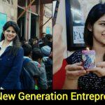 Rupali Craftart Delhi