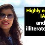 IAS Anuradha Pal