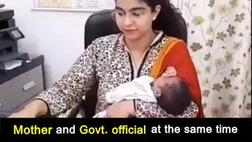 UP official gave birth just weeks ago, She is back at work with her daughter