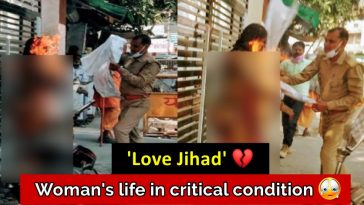 Hindu girl who Converted and married a Muslim, tried to end life in Lucknow