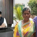 IAS Ramesh Gholap