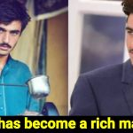 ChaiWala became star