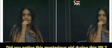 Mysterious girl IPL