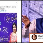 """Learn 50 Words & Become Shashi Tharoor,"" says Coaching Ad, Shashi Tharoor Erupts🔥"