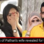 Irfan Pathan's Beautiful wife Safa Baig looks drop-dead gorgeous in her pictures before marriage