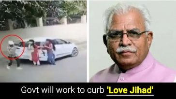 Haryana Govt considers bringing law against 'Love Jihad', read details