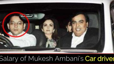 Ambani's Driver's Salary is much more than an MBA's salary in India, details inside
