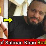 Salman Khan's Bodyguard Shera's Salary is Unbelievable; Read Details